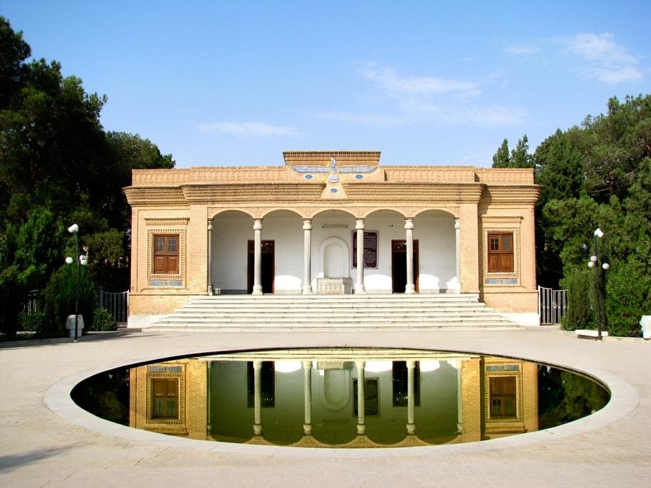 YAZD ATASHKADEH (Fire Temple)