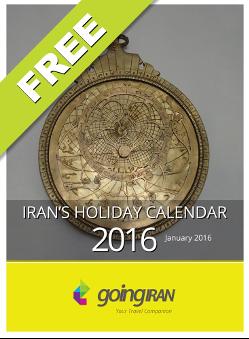 PDF Iran's holidays