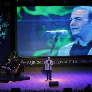 FAJR INTERNATIONAL FILM FESTIVAL