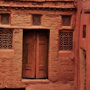 THE LIVING LEGEND OF ABYANEH VILLAGE