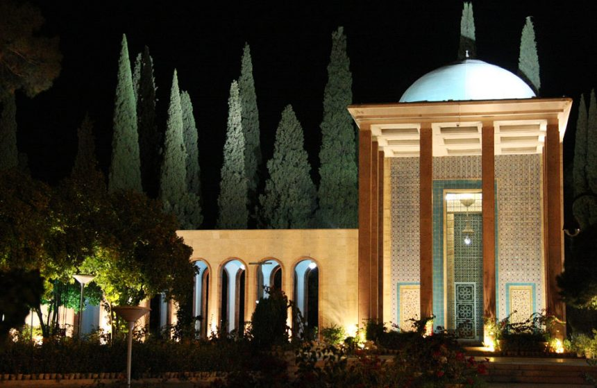 VISITING THE TOMB OF THE GREAT PERSIAN POET, SAADI IN SHIRAZ