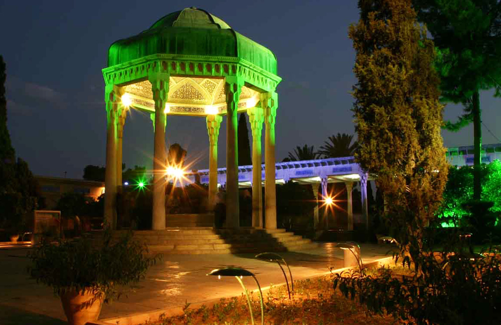 the magnificently beautiful and spiritual Tomb of Hafez