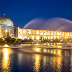 THE PEARL OF PERSIA AND GLOBAL GEM, ISFAHAN, IRAN