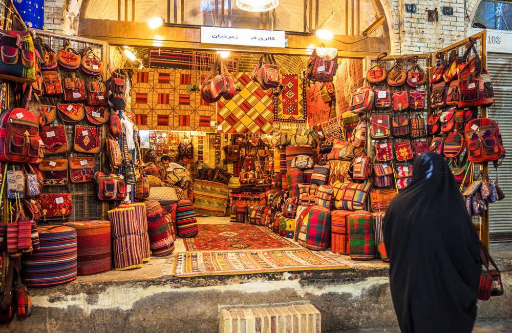 THE VAKIL BAZAAR (Bazaar-e Vakil)
