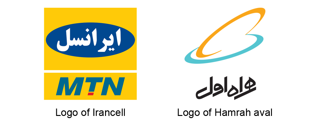 Logo of two operators in Iran Internet in Iran