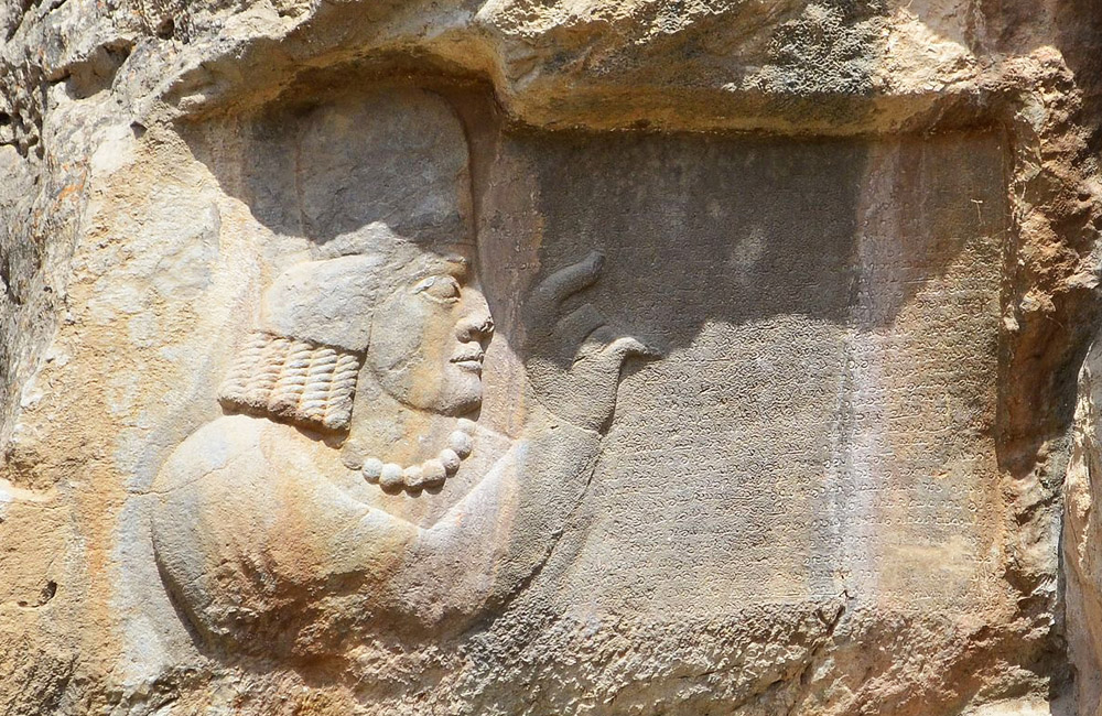 A majestic ancient rock relief in Shiraz, Naqsh-e Rajab