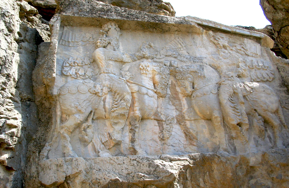 Naqsh-e Rajab in Shiraz
