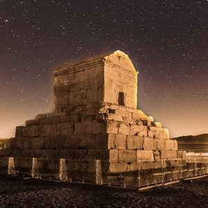 Tomb of Cyrus, Resting Place for the King of Peace and Sodality