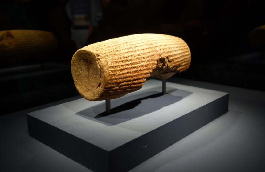 Cyrus Cylinder, a 2500 year old charter of human rights