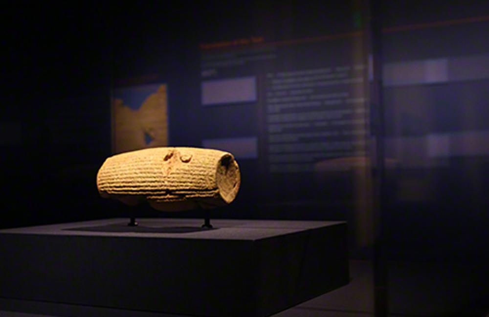Cyrus Cylinder created 538 B.C.