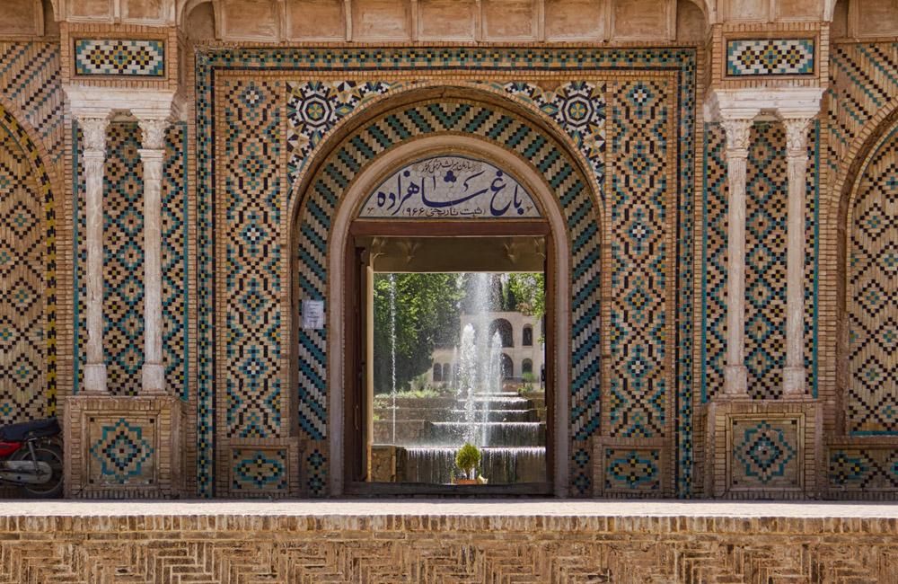 Persian Garden UNESCO World Heritage Site