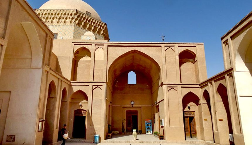 Alexander's Prison in Yazd, a Myth with More Than Meets the Eye
