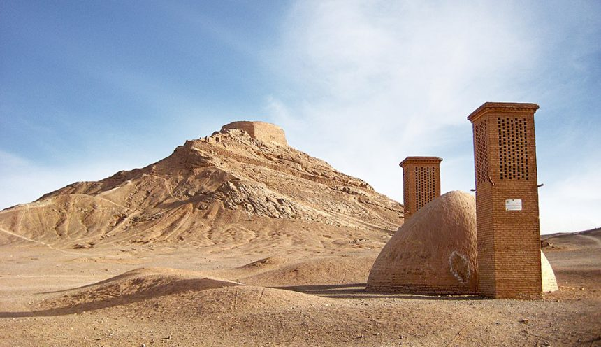 The Sacred Zoroastrian Towers of Silence in Yazd, Iran