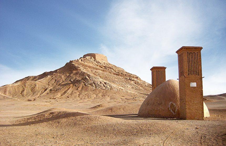 The Sacred Zoroastrian Towers of Silence in Yazd, Iran