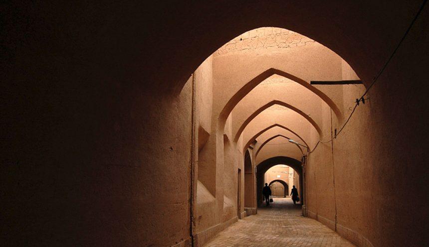 The Picturesque Neighborhood of Old Town Yazd (SABAT)