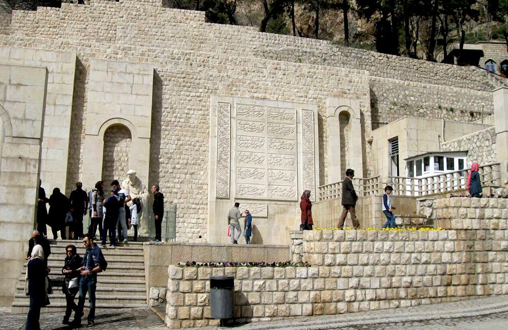 Tomb of the Late Iranian Poet, Kwaju Kermani in Shiraz