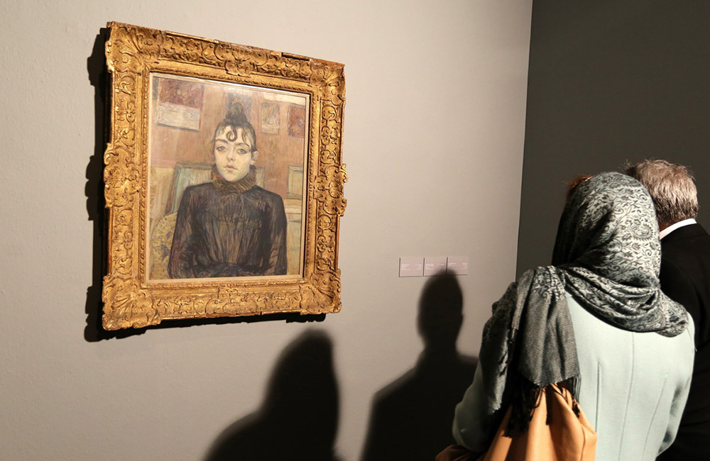 The Museum of Contemporary Art in Tehran, Iran