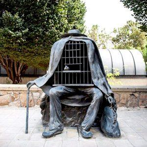 Tehran's Museum of Contemporary Art